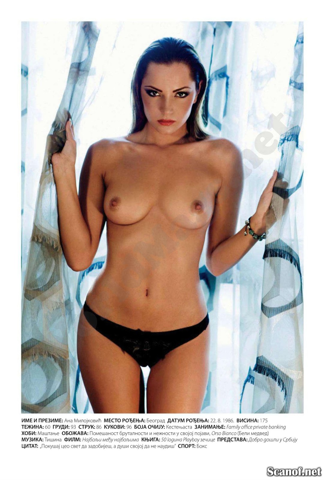 Porn Tania Cagnotto naked (49 photo), Topless, Paparazzi, Boobs, braless 2019